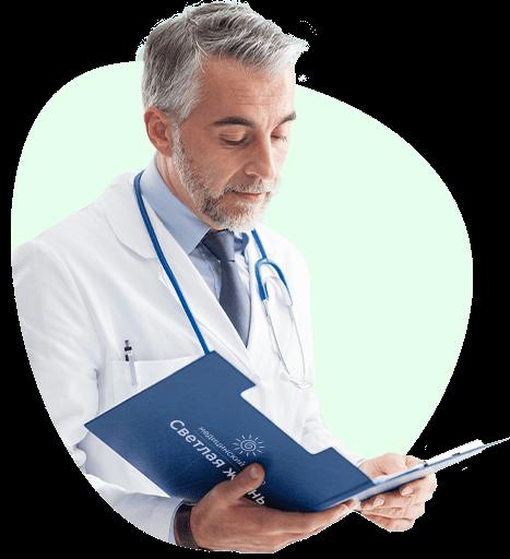 Как определяется медицинское учреждение для лечения наркозависимого